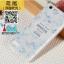 เคสOppo Mirror5 Lite a33 - เคสแข็งพิมพ์ลาย 3มิติ #1[Pre-Order] thumbnail 19
