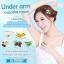 Original Little Baby Cupcake Underarm Cream 50 g thumbnail 3