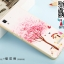 เคสขอบโลหะ Oppo R7s - Cartoon Metal Case [Pre-Order] thumbnail 16