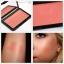 Sleek Blush in Rose Gold 8g. thumbnail 1