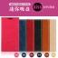 เคส Oppo R7 Plus - Aimak Leather Case [Pre-Order] thumbnail 15