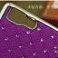เคส OPPO R5 - Diamond Grid hard Case [Pre-Order] thumbnail 4