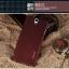 เคส OPPO Find 5 Mini - Aixuan Sand Case [Pre-Order] thumbnail 15