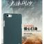 เคส OPPO R1L, R1s - Aixuan Sand Hard Case [Pre-Order] thumbnail 2
