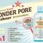 NEW 10 in 1 Etude Wonder Pore Freshner 250 ml. thumbnail 3