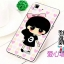 เคสOppo Mirror5 ,a51f - Cartoon Silicone case [Pre-Order] thumbnail 18