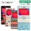 เคส Oppo R5 -My Colors Diary Case [Pre-Order] thumbnail 1