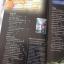 โอซาก้า โกเบ เที่ยวสบายๆ สไตส์คนญี่ปุ่น (4 สี หมายเหตุ กระดาษฉีกออกหน้าแรก 1 แผ่น) thumbnail 4