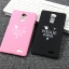 เคส OPPO R7 Plus - Vogue Mini hard Case [Pre-Order] thumbnail 5