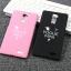 เคส OPPO R7 Plus - Vogue Mini hard Case [Pre-Order] thumbnail 5