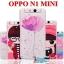 OPPO N1 Mini -Cartoon Hard Case [Pre-Order] thumbnail 1