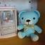 หมีผูกโบว์ 7 นิ้ว thumbnail 1