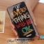 Oppo Mirror3-Cartoon silicone Case[Pre-Order] thumbnail 19