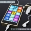 Nokia Lumia 930 - Metalic Case [Pre-Order] thumbnail 3