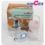 ชุดเสริมเครื่องปั๊มนม Spectra Breast Shield Set ของแท้ศูนย์ไทย thumbnail 1