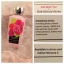 Bath and Body Works Body Lotion 236 g กลิ่นมาใหม่ Mad About You thumbnail 2