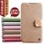เคส OPPO Joy R1001-Silk Diary Case [Pre-Order] thumbnail 1
