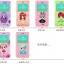 เคส Oppo R7 Lite - Girl Diary Case [Pre-Order] thumbnail 4