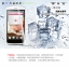 OPPO N1 Mini - iMak Crystal Hard Case [Pre-Order] thumbnail 3