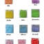 สีพื้น แผ่นซับแบบแบมบู 4 ชั้น thumbnail 2