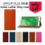 เคส Oppo R7 Plus - Aimak Leather Case [Pre-Order] thumbnail 1