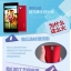 เคส OPPO Find 5 Mini - Aixuan Premeir Case [Pre-Order] thumbnail 2