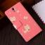 Oppo Find 5 Mini -Vintage Diary Case [Pre-Order] thumbnail 11