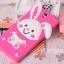 Oppo Find 5 Mini -Rabbit silicone Case [Pre-Order] thumbnail 16