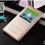 เคส Samsung Note4- เคสฝาหลัง ฝาพับหนัง[Pre-Order] thumbnail 16