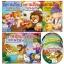 [เซต 5 ชุด]นิทานอีสปก่อนนอน สอนหนูน้อยเป็นเด็กดี ชุดที่ 1-5 [หนังสือ+VCD] thumbnail 1
