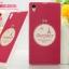 เคส Sony Xperia Z1 - Cute Hard Case [Pre-order] thumbnail 11