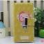 Oppo Find 5 x9019 - เคสหนังฝาพับ Hello Geeks [Pre-Order] thumbnail 3