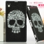 เคส Sony Xperia Z1 - Cartoon Hard Case 3D [Pre-order] thumbnail 37