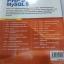 คู่มือการพัฒนาเว็บด้วย PHP5 และ MySQL5 thumbnail 2