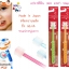 MDB แปรงสีฟันเด็ก 360 องศา Step 3 [3 - 12 ปี] thumbnail 2