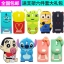 Oppo Find7, 7a- Cartoon Silicone Case [Pre-Order] thumbnail 1