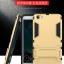 Case Vivo Y66- เคสเกราะไฮบริด ซิลิโคน+PC [Pre-Order] thumbnail 1