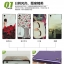 เคส Sony Xperia Z1 - Cartoon Hard Case 3D [Pre-order] thumbnail 6