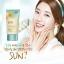 The Face Shop Natural Sun Eco Sebum Control Moisture Sun SPF40 PA++ (ขนาดใหญ่พิเศษ) thumbnail 1
