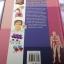 สรีรวิทยา Essential atlas of physiology 4 สีทั้งเล่ม thumbnail 2