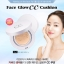 Secret Kiss Face Glow CC Cushion SPF 50 PA+++ thumbnail 1