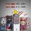 เคส Oppo F1 Plus - เคสซิลิโคน พิมพ์ลายการ์ตูน 3D [Pre-Order] thumbnail 2