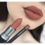 M.A.C Matte Lipstick ลิป แมท สี Taupe thumbnail 1
