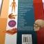 กายวิภาคศาสตร์ Essential atlas of anatomy 4 สีทั้งเล่ม thumbnail 2