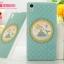 เคส Sony Xperia Z1 - Cute Hard Case [Pre-order] thumbnail 18