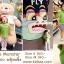 Little Monsterเสื้อโปโลแขนสั้น thumbnail 1