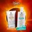 Kiehl's Ultral Light Daily UV Defense Mineral Sunscreen SPF 50 PA+++ 5 ml thumbnail 4
