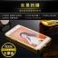 Oppo Mirror5 - เคสโลหะ กระจกเงา[Pre-Order] thumbnail 8