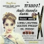 Confirm Tattoo Easy Auto Eyebrow Pencil water proof #04 Dark Brown thumbnail 1