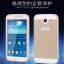 เคส Samsung Mega 5.8- เคสขอบโลหะ ฝาหลัง PC Case [Pre-Order] thumbnail 2